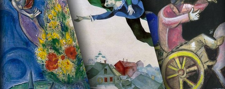 Exhibitions in Rome :: Chagall Chiostro del Bramante